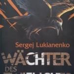 Sergej Lukianenko – Wächter des Zwielichts